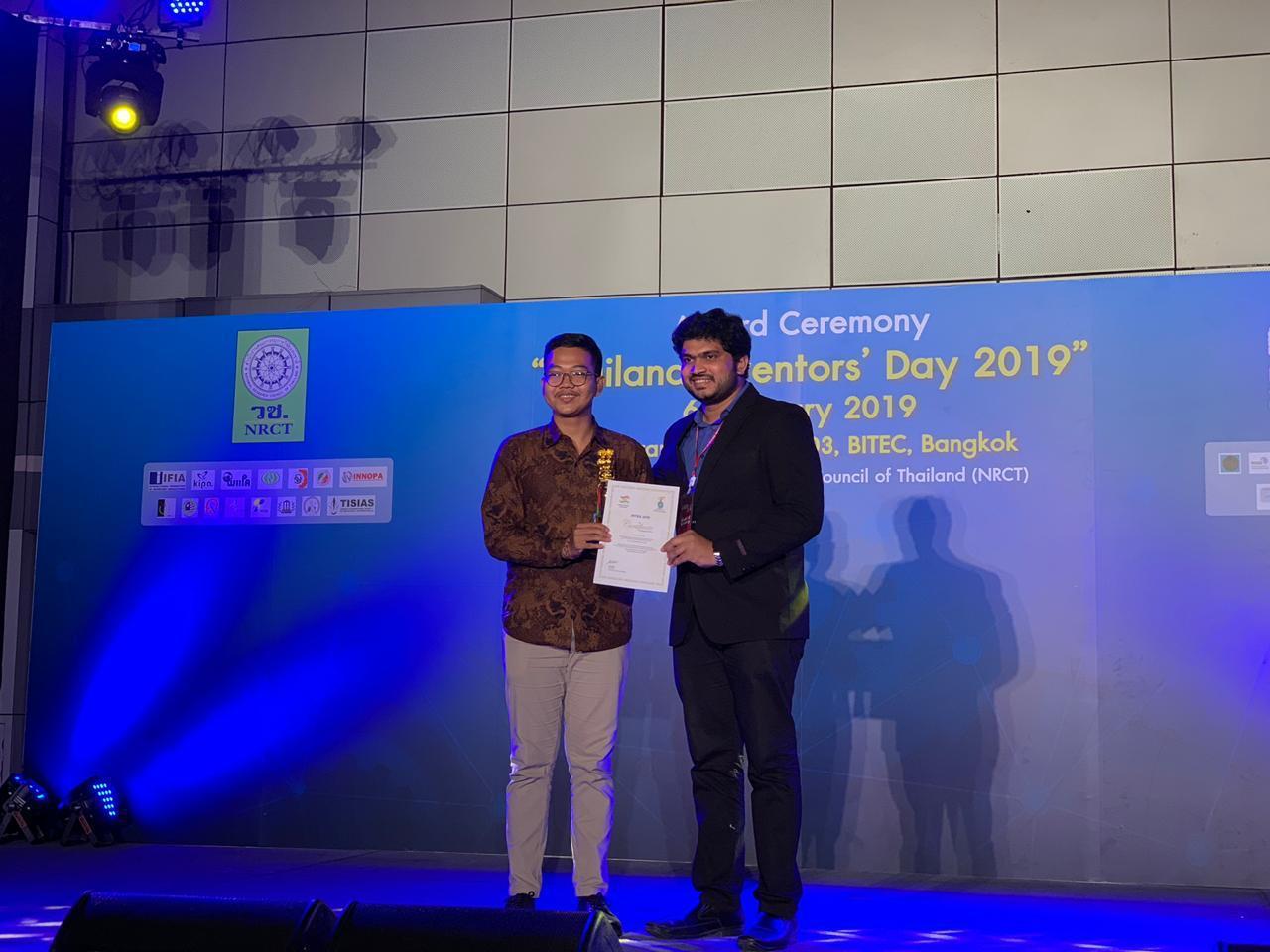 Thailand Inventors Day 2019