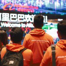 Alibaba Business School Gelar  Pelatihan Transformasi Bisnis bagi Pelaku Usaha Konvensional dan Startup Indonesia